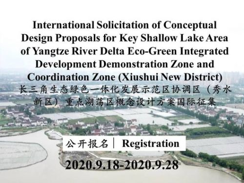 Call for Entries: International Solicitation of Conceptual Design Proposals for Key Shallow Lake Area of Yangtze River Delta Eco-Green Integrated Development Demonstration Zone and Coordination Zone