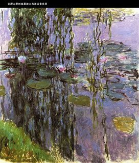 Claude Monet. Born on this day in 1840