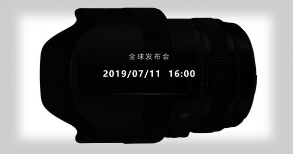 Sigma to Reveal 35mm f/1.2, 45mm f/2.8 and 14-24mm f/2.8 Next Week