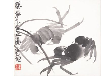 Qi Baishi. Born on Jan 1, 1864