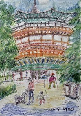 Sketches at Children's Grand Park