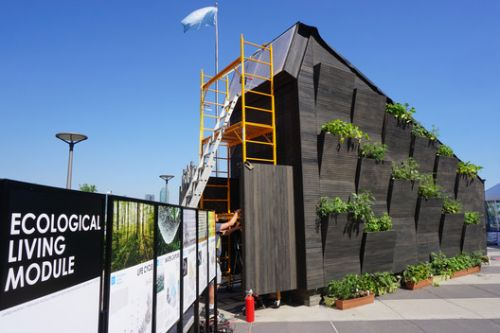 "UN and Yale University Unveil ""Tiny House"" as the Future of Eco-Living"