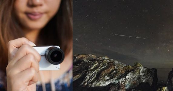 TinyMOS NANO1: The World's Smallest Astrophotography Camera