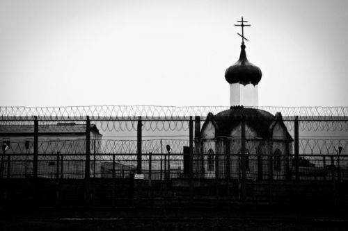 Beyond Freedom: Photos Inside Russia's Prison System