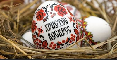 A Joyous Easter to those who celebrate it on Sunday, April 28