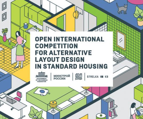 Open International Competition for Alternative Layout Design in Standard Housing
