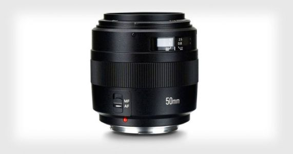 Yongnuo Unveils 50mm f/1.4 II Lens, Replacing Its Canon Clone