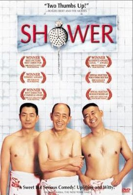 A Movie You Might Have Missed 25 - Shower
