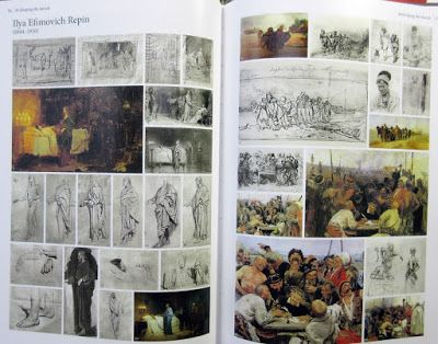"""Book Review: """"Fundamentals of Composition"""""""