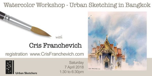 Watercolor Workshop: Bangkok