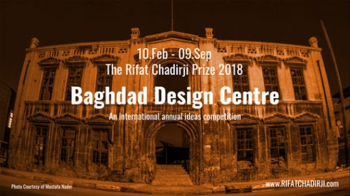 Call For Entries: Baghdad Design Centre