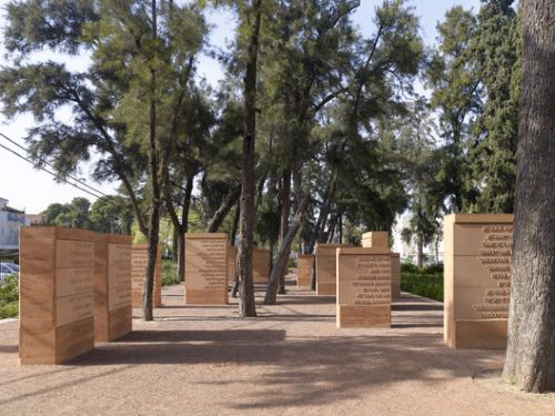 Earth Memorial / Gitai Architects