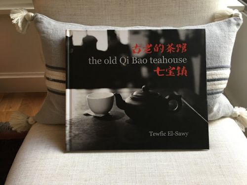The Old Qi Bao Teahouse Photo Book | Blurb