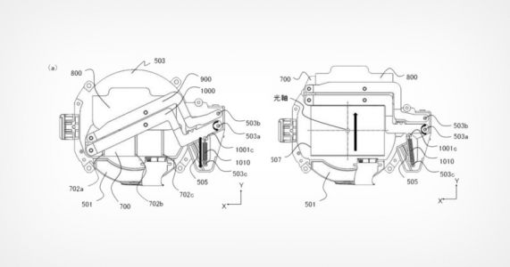 Canon Patents Retractable Barrier That Protects its Mirrorless Sensors