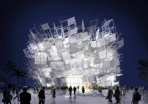 Yong Ju Lee and Atelier KJ Create Design for Korean Pavilion at Expo 2020 Dubai