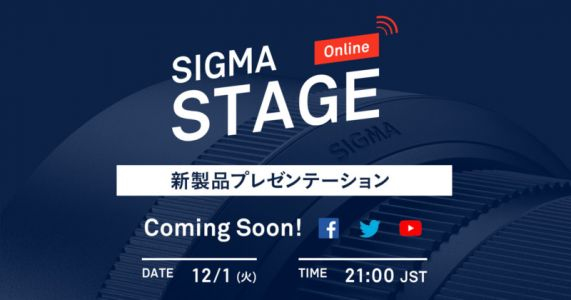 UPDATED: Sigma to Present New Mirrorless DN Lens in 'Sigma Stage' Livestream