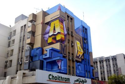 Shuck-2 for Ajman Murals in UAE