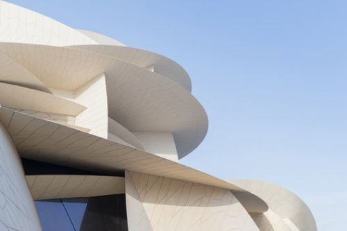 Jean Nouvel's National Museum of Qatar Takes Shape as New Images Released