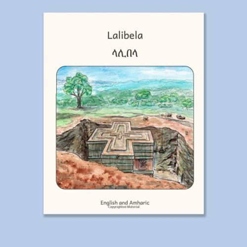 Watercolor Illustration On Book Cover - Lalibela