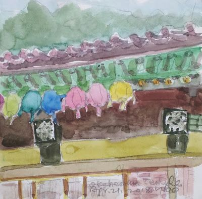 Sketches around Okcheonam, temple:  59th World Wide SketchCrawl