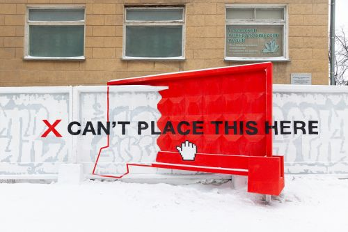 """CAN'T PLACE THIS HERE"" collaboration by HOT SINGLES & SPEKTR in Yekaterinburg, Russia"