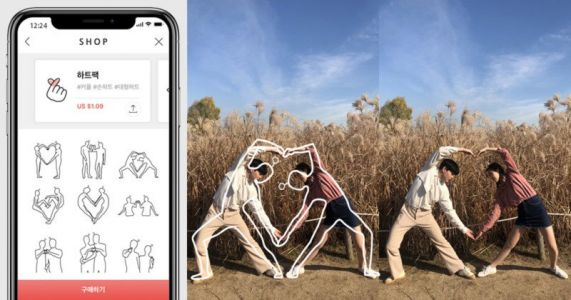 This App Uses a Camera Overlay as a Guide for Instagram-Worthy Poses