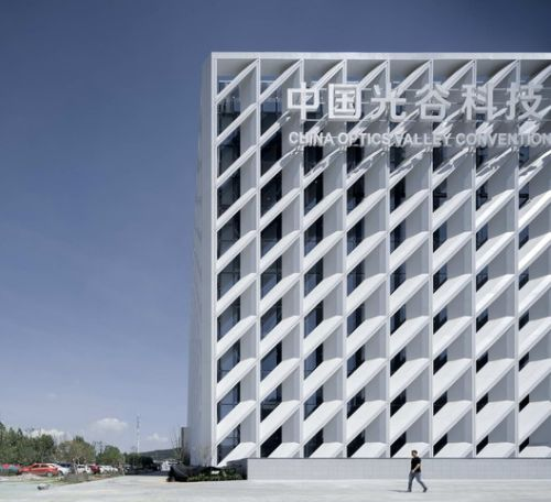 China Optics Valley Convention and Exhibition Center / WSP Architects