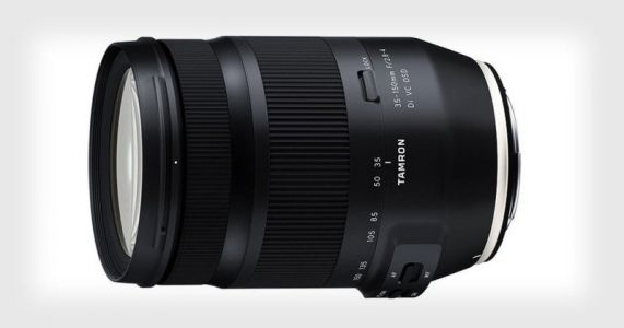 Review: Tamron 35-150mm f/2.8-4 is a Portrait Zoom with Endless Flexibility
