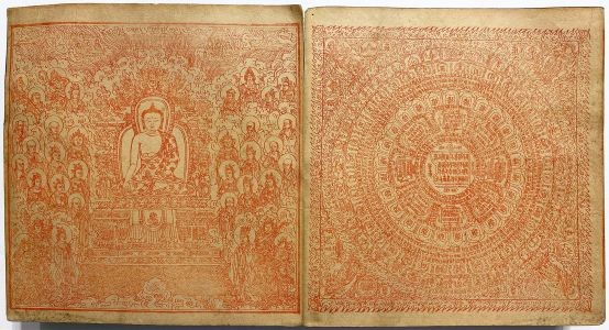 This Incredibly Detailed Sino-Tibetan Book Was Printed More Than 40 Years Before the Gutenberg Bible
