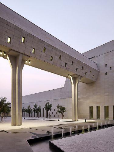 The Bihar Museum / Maki and Associates + Opolis