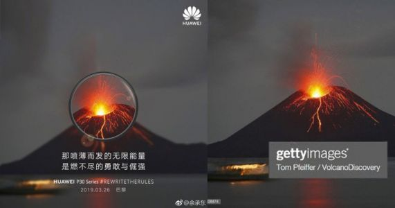 Huawei Busted for Faking Smartphone Photos Yet Again