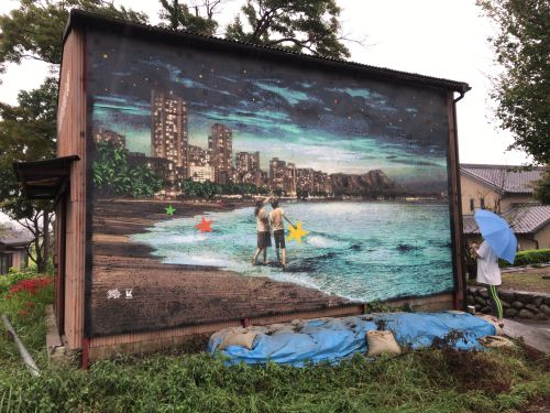 "Roamcouch's new mural ""When You Wish Upon A Star -Hawaii"" in Gifu, Japan"