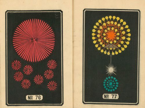 Hundreds of Japanese Firework Illustrations Now Available for Free Download