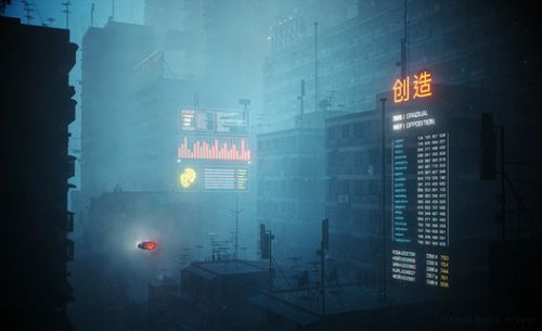 """The Urban Seen """"Artificial Intelligence as Future Space"""" / Bettina Zerza for the Shenzhen Biennale 2019"""