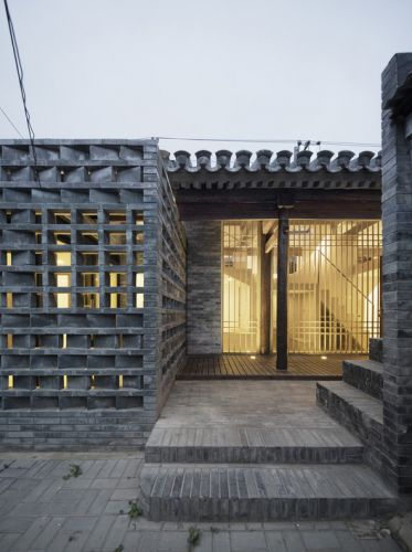 V House of Dashilar / hyperSity