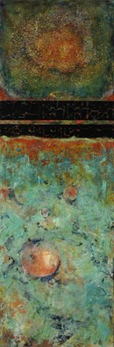 "Tall Mixed Media Abstract Painting ""Inner Glow"" by Santa Fe Contemporary Artist Sandra Duran Wilson"