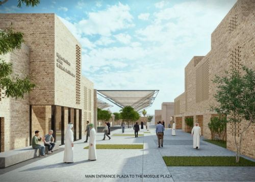 Meet the Winners for the Reconstruction and Rehabilitation of Mosul's Al Nouri Complex