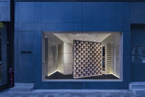 HANSCOOL Store / ARCHIEE