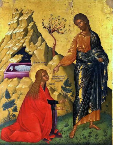 Jesus Appears as a Gardener - Noli Me Tangere