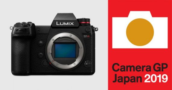 Panasonic Lumix S1R Wins 'Camera of the Year' in Japan