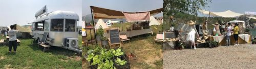 GLAMPING AT FANGSHAN DISTRICT